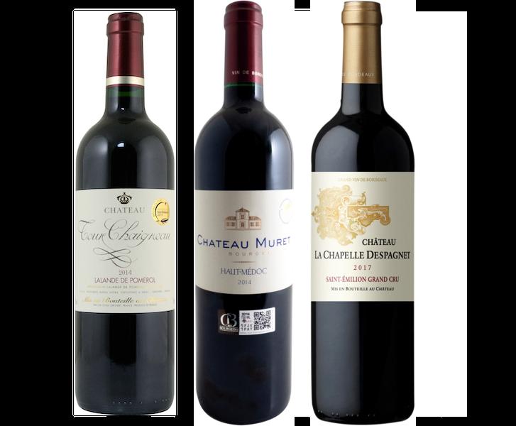 Coffret 3 bouteilles rouges <br><b>Région de Bordeaux : mis en bouteille au Château</b>