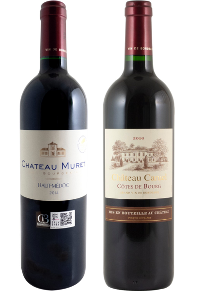 Coffret 2 bouteilles 75 cl rouges<br><b>Région de Bordeaux : mis en bouteille au Château</b>